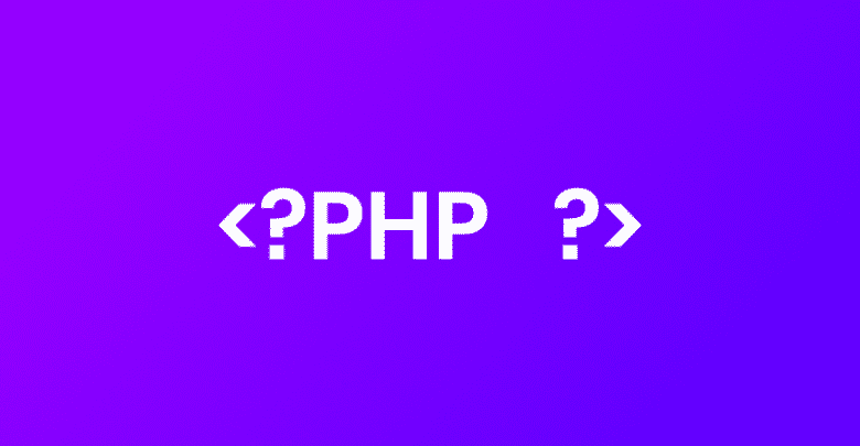 Photo of PHP 301 yönlendirme